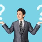福岡市の不動産買取の種類と仲介との違いを知ろう