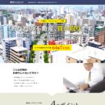東邦ハウジング株式会社の口コミや評判